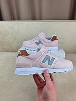 Обувь женская по уценке Нью Баланс 574 розовые. УЦЕНКА на розовые кроссовки New Balance 574 Pink женские.