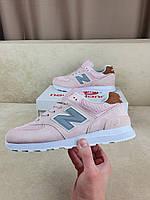 Розовые New Balance 574 Pink женские кроссовки по скидке. Уценка Кроссовки розовые Нью Баланс 574 для женщин.