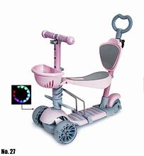 Самокат Scooter Smart 5 в 1 пастельно-розовый