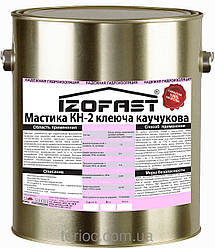 IZOFAST Мастика клеящая каучуковая КН-2 (20 кг)