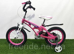 Дитячий Велосипед Crosser Space 18, фото 3