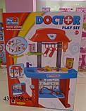 Дитячий набір доктора зі столиком арт.661-52, фото 2