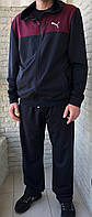 Спортивний костюм чоловічий двунітка весна в роздріб