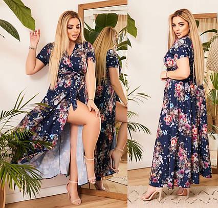 """Летнее женское платье в батальных размерах 989 """"Софт Цветы Запах Макси"""" в расцветках"""