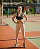 Спортивные бежевые лосины NV Aegean