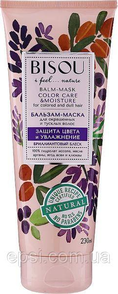Бальзам-маска Bisou для пофарбованого і тьмяного волосся Захист кольору і Зволоження 230 мл 4680043730162