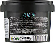 Зволожувальна маска для обличчя Beauty Jar O, H2O 120 г 4751030831053, фото 2