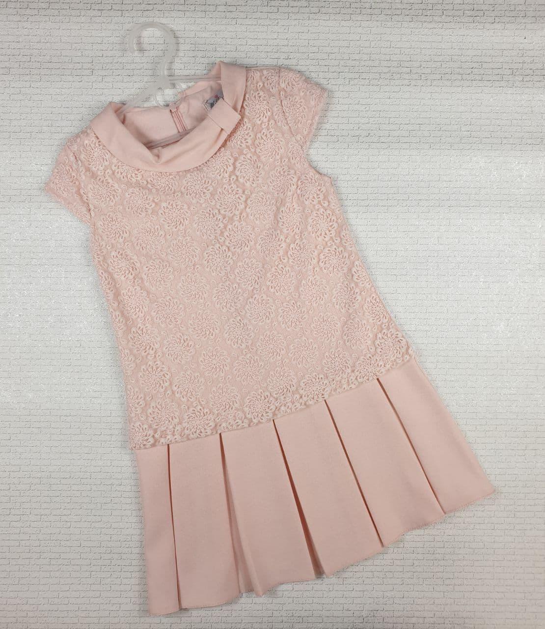 Нарядное платье на девочку 134, 140, 146 см, персиковый
