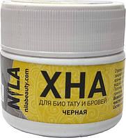 Nila Хна для бровей и биотату, черная,   10 гр.