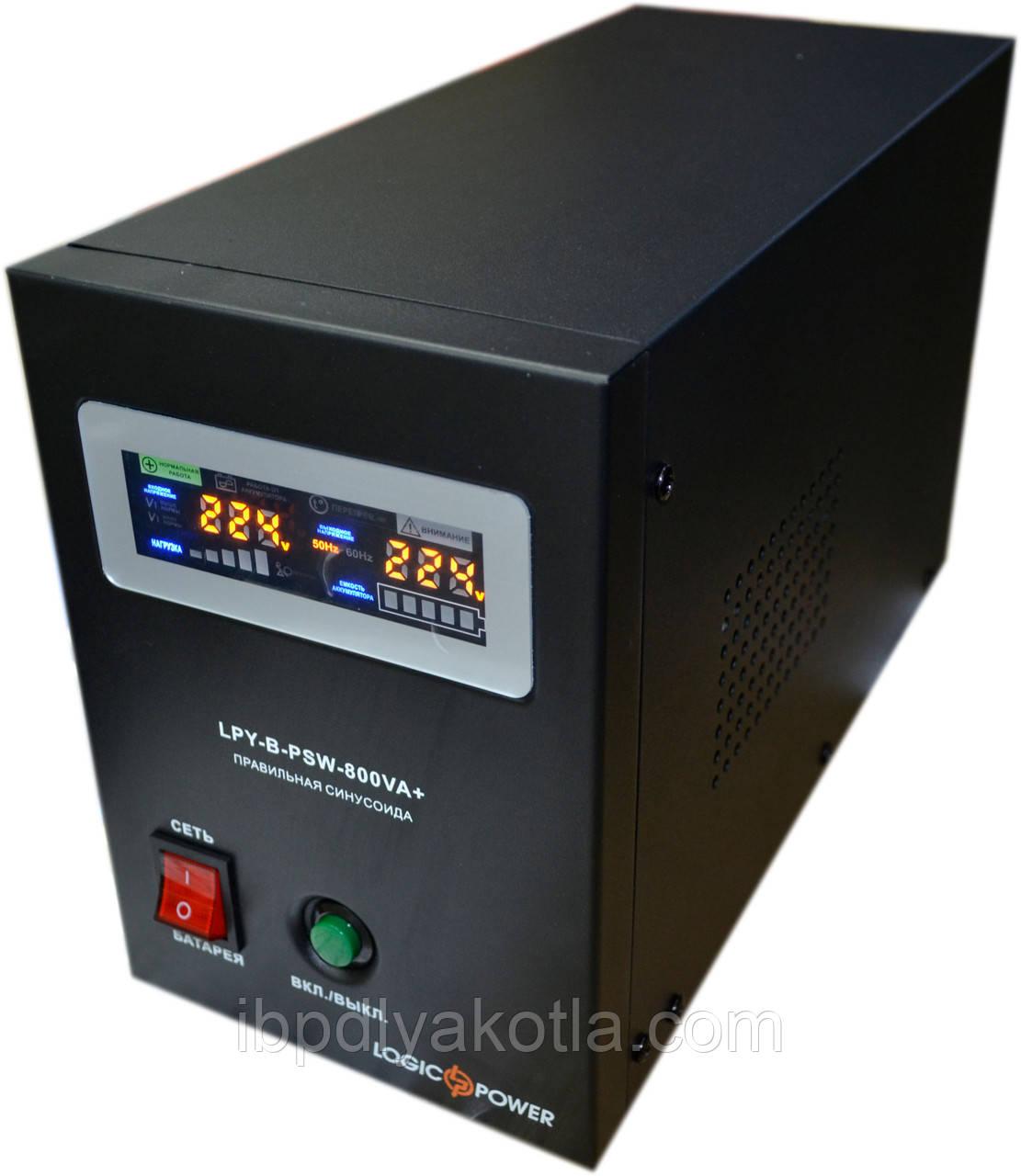 Logicpower LPY-B-PSW-800+