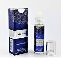 Восточный аромат Sayaad Al Quloob (Саяд Аль Квалуб)  Ard al Zaafaran, фото 1
