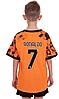 Форма футбольна дитяча JUVENTUS резервна 2021 co2484 р.22, фото 3