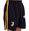 Форма футбольна дитяча JUVENTUS резервна 2021 co2484 р.22, фото 4