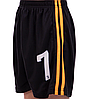 Форма футбольна дитяча JUVENTUS резервна 2021 co2484 р.22, фото 6