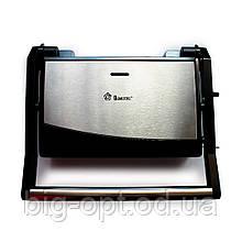 Гриль-контактний Domotec MS 7708 Сontact Grill