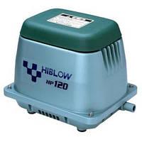 Мембранный компрессор HIBLOW HP-120 для пруда, водоема, септика, узв, озера