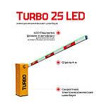 Скоростной шлагбаум Gant TURBO 2S LED, фото 2