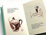 Монах на кровати. Поэзия и графика, рожденные в пустыни. Монах Адам, фото 5