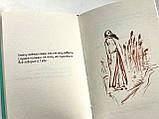 Монах на кровати. Поэзия и графика, рожденные в пустыни. Монах Адам, фото 4