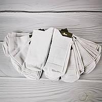 Носки мужские с высокой резинкой М20 (размер 27-29)