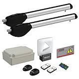 Автоматика для розпашних воріт Roger Technology KIT R20/510 maxi комплект, фото 2