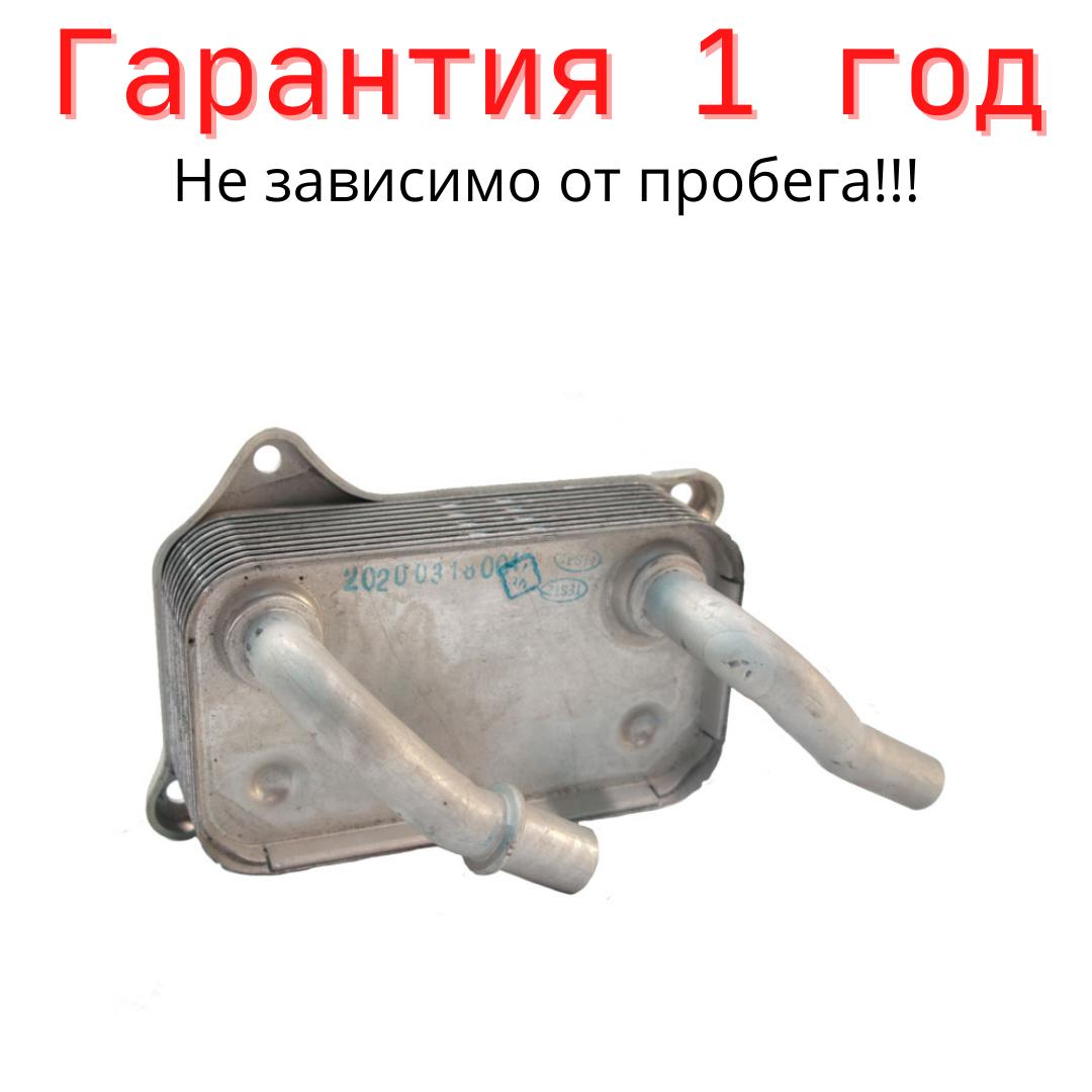 SATO Q+ Масляний радіатор MERSEDES-BENZ C240 00-
