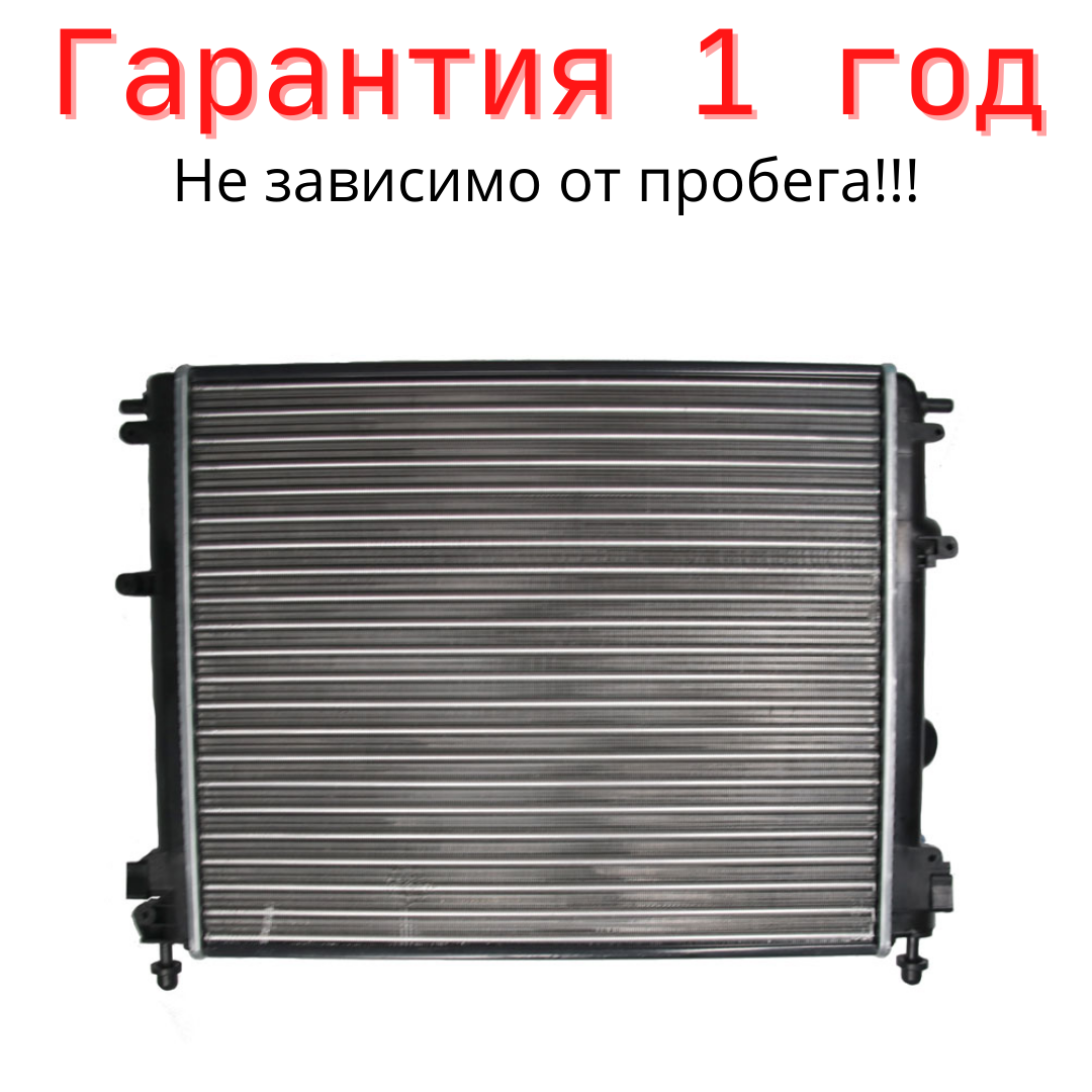 SATO Радиатор RENAULT Logan I 04-, Sandero I 08-