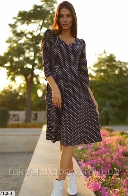Чарівне чорне плаття в дрібний білий горошок
