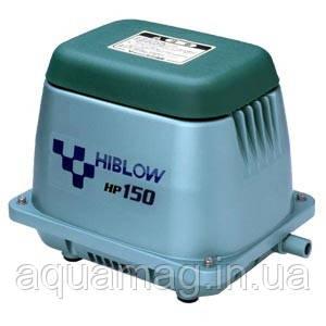 Мембранный компрессор HIBLOW HP-150 для пруда, водоема, септика, узв, озера, фото 2