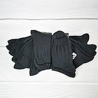 Носки мужские классические М21 (размер 41-47)