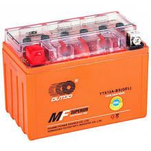 Гелеві акумулятори gel