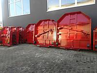 Косилка садовая 2.8 м Warka Польша, фото 1