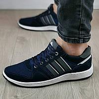 Літні кросівки сині