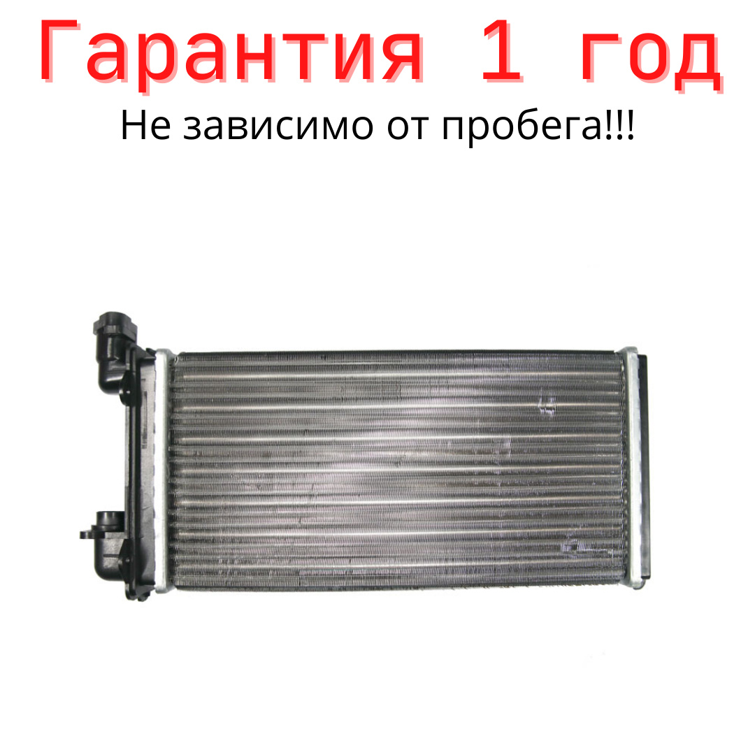 SATO Радіатор пічки BMW 3-series E30 85-