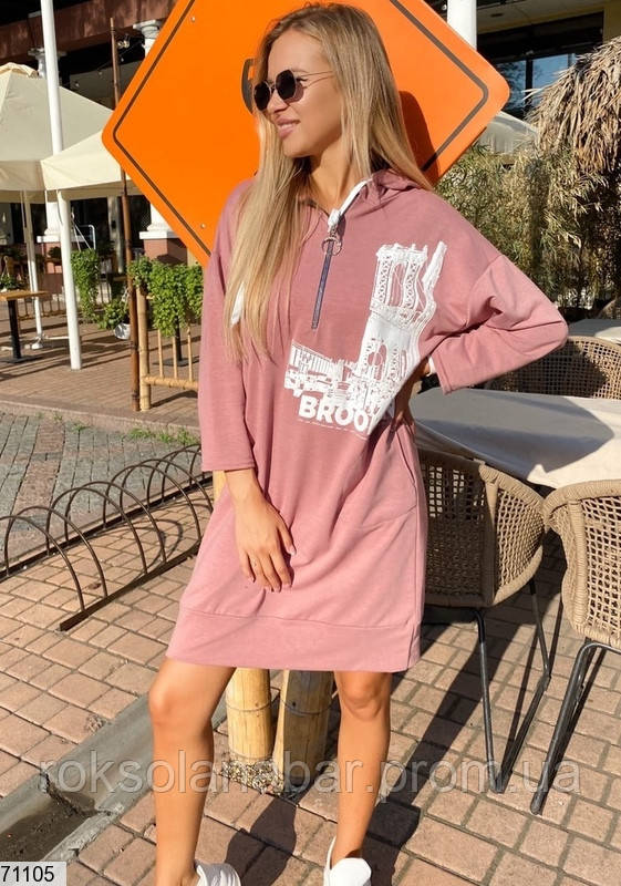 Плаття спортивне пудрового кольору з капюшоном BROOKLYN