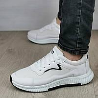 Кросівки чоловічі білі