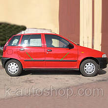 Молдинги на двері для Fiat Punto I 5Dr 1993-1999