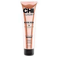 Восстанавливающая маска для волос с маслом семян черного тмина CHI Luxury Revitalizing Masque