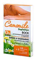 Воск для эпиляции зоны бикини и подмышек Camomile Depilation для нежной кожи - 12 шт.