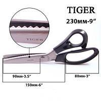 Купить ножницы зигзаг для ткани недорого купить ткань оксфорд 240