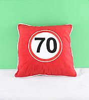 Подушка Знак 70