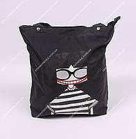 Женская сумочка 31495-2