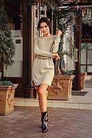 Платье ангоровое Бежевое с латками на локтях