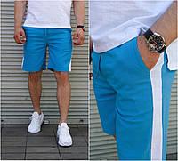 Мужские шорты голубого цвета (голубые) с белыми лампасами, бриджи мужские льняные Турция