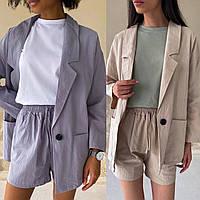 Трендовый женский костюм 2021; пиджак-шорты; серо-голубой, бежевый; oversize 42/46