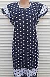 Трикотажний халат з узбецької бавовни 58-60 розмір Горошки, фото 5