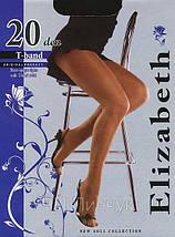 Колготки Elizabeth 20 den t-band Nero р.2 (Арт. 00115), фото 3