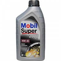 Масло моторное MOBIL 1 SUPER 2000 GSP 10W40 1 L 150562