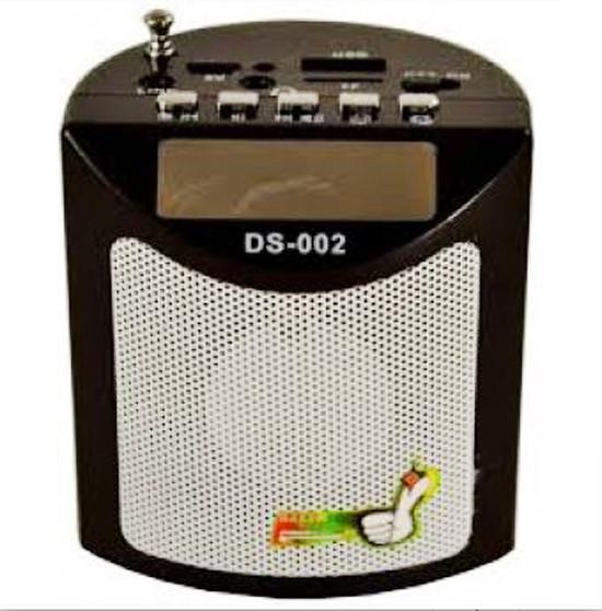 Компактная портативная колонка SPS DS 002 мобильная LCD дисплеем FM USB SD