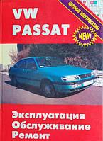 Книга VW Passat 1988-94 Ремонт, техобслуживание, эксплуатация